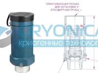 Предохранительный клапан Rego RS3131 с отс.клапаном CD31